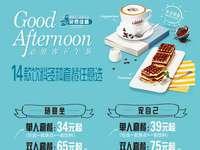 必胜客下午茶菜单价格表,2017年必胜客下午茶套餐饮料免费续杯