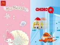 麦当劳儿童餐2019年1月免费玩具,美乐蒂或Q版巧乐系列玩具