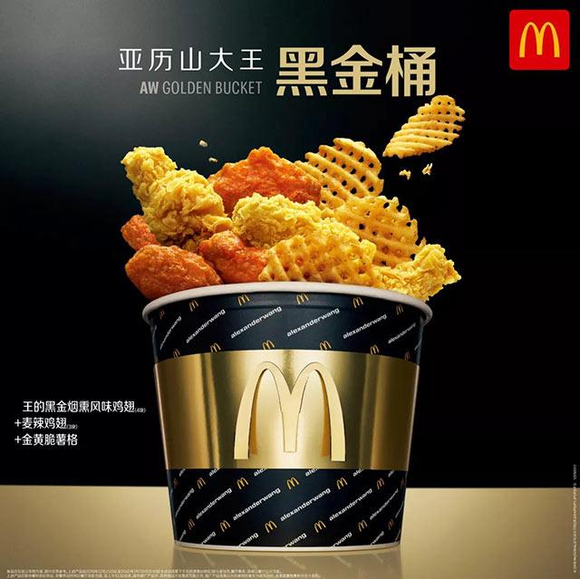 麦当劳亚历山大王黑金桶,定制设计桶身,更加入全新烟熏风味鸡翅