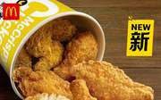麦当劳新品麦麦脆汁鸡,麦麦脆鸡汁套餐、麦麦炸鸡桶