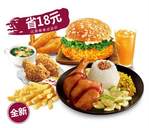 饭堡双人餐(新)
