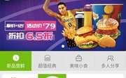德克士美味小食优惠券2020年1月2月卡券领券,小食套餐优惠价16元