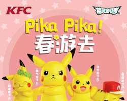 肯德基皮卡丘套餐33元起,免费送皮卡丘春游系列玩具一只