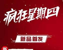 肯德基疯狂星期四,4月活动9.9元8条香辣黄金鸡柳、19.9元2个老北京鸡肉卷