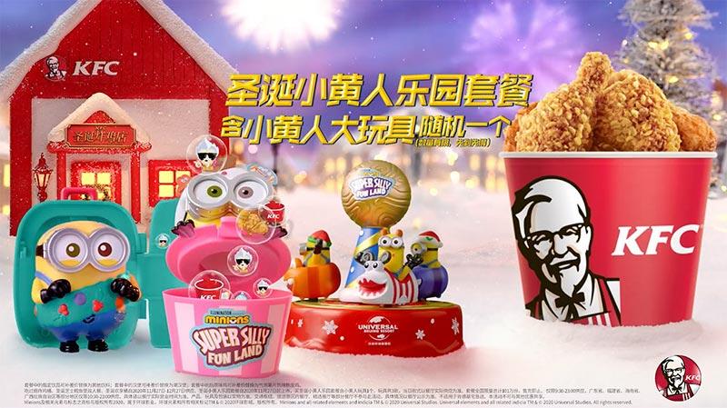 三款KFC圣诞小黄人玩具