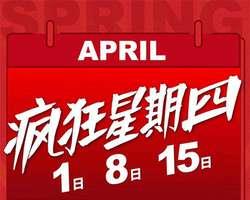 肯德基疯狂星期四活动,2021年4月9.9元2份盐酥鸡 19.9元2杯奶茶