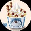 C46 原味冰淇淋杯 2017年10月份凭肯德基优惠券5.5元