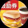 C85 早餐 芝士培根蛋帕尼尼+美式现磨咖啡(中) 2017年2月3月凭肯德基优惠券13元