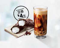 优惠券缩略图:V1 黑糖珍珠奶茶(暖)+椰子可可派 2019年11月凭麦当劳优惠券18元 立省4元起