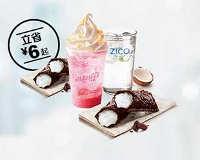 優惠券縮略圖:V5 椰子可可派2個+yeyeyeye奶凍款+椰子水飲 2019年11月憑麥當勞優惠券30元 立省6元起