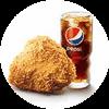 C33 下午茶 原味雞1塊+百事可樂(中) 2020年2月憑肯德基優惠券18元