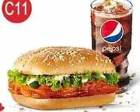 C11 新奥尔良烤鸡腿堡+百事可乐(中) 2017年1月凭肯德基优惠券20元