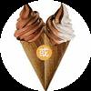 C9 比利时巧克力/巧克力双旋冰淇淋华夫筒 2018年2月凭肯德基优惠券7元