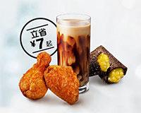 優惠券縮略圖:X2 王的黑金煙熏雞翅+王的黑金派(檸檬椰果餡)+王的黑金珍珠奶茶(暖) 2019年12月2020年1月憑麥當勞優惠券26元 立省7元起