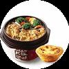 C15 肯德基金湯肥牛飯+蛋撻 2020年4月憑肯德基優惠券29.5元