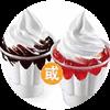 C15 草莓圣代或巧克力圣代 2017年4月凭肯德基优惠券8元