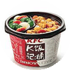 C17 日式咖喱鸡饭 2017年4月凭肯德基优惠券21元
