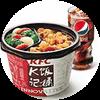 C23 日式咖喱鸡饭+百事可乐(中) 2017年3月凭肯德基优惠券25元