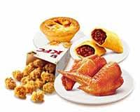 C15 两人小食组 新奥尔良烤翅2块+劲爆鸡米花(小)+红豆派1个+葡式蛋挞(经典) 2017年3月凭肯德基优惠券27元