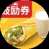 C64 早餐 熏鸡麦饼被蛋卷+醇豆浆(热) 2017年2月3月凭肯德基优惠券10元