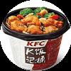 C12 肯德基老坛酸菜鸡块饭 2017年10月凭肯德基优惠券21元