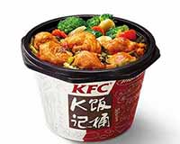 C4 肯德基老坛酸菜鸡块饭 2017年6月凭肯德基优惠券21元