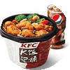 C23 肯德基老坛酸菜鸡块饭+百事可乐(中) 2017年10月凭肯德基优惠券25元