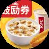 C52 早餐 冬菇滑鸡粥+醇豆浆(热)+安心油条 2017年2月3月凭肯德基优惠券11元